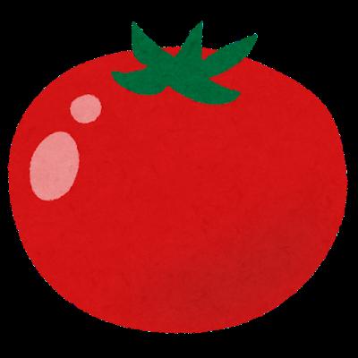 トマト イラスト